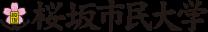 桜坂市民大学|MABU-e|ロゴ